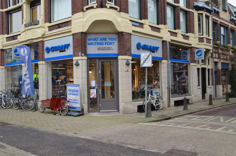 Giant Store Utrecht